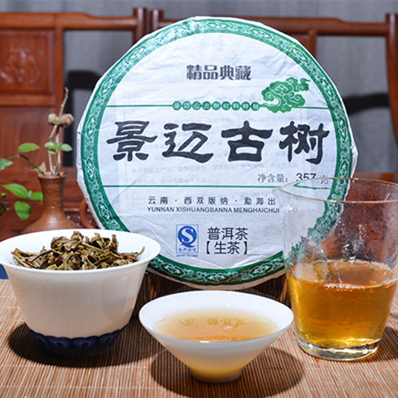 2008 pu'er Tea Chinese Yunana Menghai pu'er Special Green organic Cake pu'er pu'erh Tea 357g Raw Natural Beauty Health pu'er Tea 3