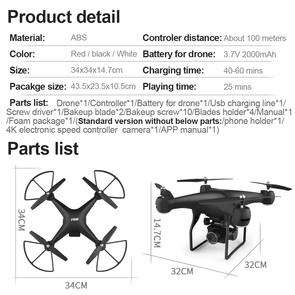 RC Drone UAV with Aerial Photography 4K HD Pixel Camera Remote Control 4-Axis Quadcopter Aircraft Long Life Flying Toys JIMITU 2