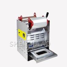 XY-808 машина для запечатывания свежих коробок, Полуавтоматическая упаковочная машина со свободным ароматом, Упаковочная посылка