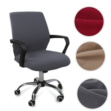 Modern Embroidery Elastic Chair Cover for Office Computer Chair Cover Removable Spandex Printed Chair Cover Decoration cover cover co169 01