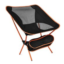 Сверхлегкие складные стулья для путешествий сверхпрочные с высокой