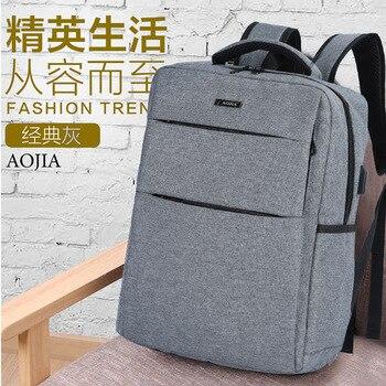 Laptop Usb men's Backpack female School Bag 15 inch Rucksack Anti Theft women Backbag Travel Daypacks Male Leisure bags Mochila