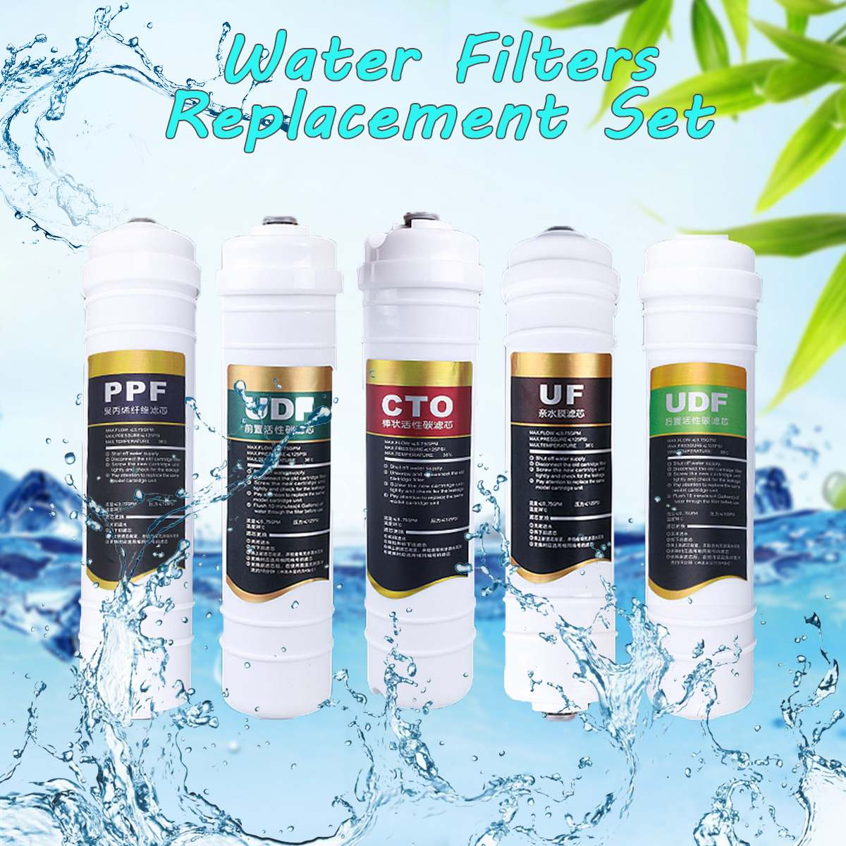 5pcs/set Home Kitchen Reverse Osmosis Water Filter 5 S Membrane Replacement Water System Water Purifier Drinking Treatment