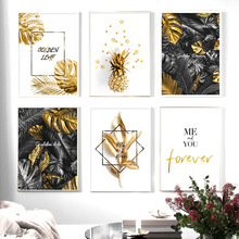 Golden Plant Pineapple Quotes Poster Wall Art Monstera Leaf Canvas Painting Nordic Modular Pictures for Living Room Luxury Decor