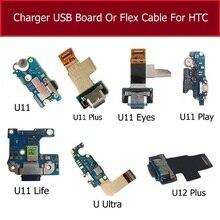 Chargeur USB prise conseil pour HTC u11 yeux vie jouer plus U12 PLUS U ultra charge Port Module Usb connecteur Port carte pièces
