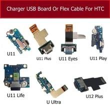 Плата зарядного устройства с USB разъемом для HTC u11 eyes life PLAY plus U12 PLUS U ultra модуль зарядного порта Usb Соединительный порт детали платы