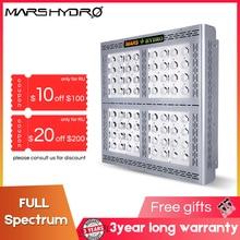 Mars Pro II Epistar 320 LED Grow Light Hydroponic Best for Veg Flower Plant 750W
