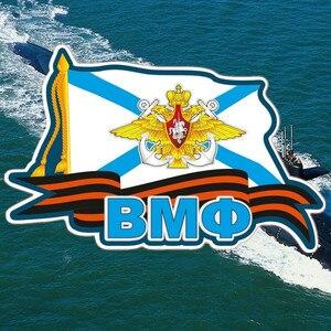 Image 1 - 뜨거운 성격 자동차 스티커 VMF 러시아 해군 오토바이 방수 들어 갔어 KK 비닐 데칼 PVC A4 Q3 자동 장식