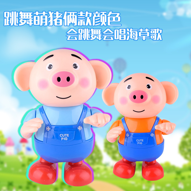 1300 # Douyin Toy Children Dancing Pigskin Singing Dancing Walk Electric