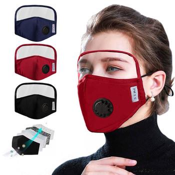 Ochronna maska bawełniana zintegrowana z goglami maska z kostiumami oddechowymi akcesoria Cosplay masque mascarillas tanie i dobre opinie Maski Unisex Dla dorosłych Kostiumy COTTON