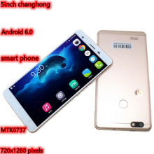 5 Inch S07 4G LTE Smart Cellphone 2GB+16GB Android 6.0 MTK6737Quad-Core 720x1280 Pixels Capacitive Screen Dual SIM Cards Camera