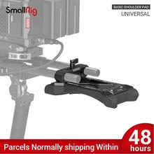 SmallRig универсальная базовая плечевая Накладка со стандартной 15-мм стержневой зажим для 15 мм LWS системы 2894