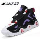 LEIXAG Basketball Sh...