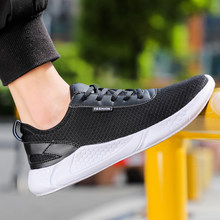 Summer new light and breathable flying net shoes 39-48p32