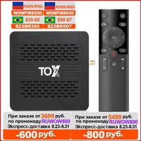 TOX1 Android TvBox 9 Dispositivo de Tv inteligente 4GB 32GB tóxicos 1 Amlogic S905X3 Wifi 1000M 4K Media Player soporte Dolby Atmos de Audio set top box