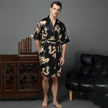 Kimono de satén para hombre japonés disfraz de samurai japonés dragón chino pijamas Haori ropa asiática vestidos de noche fiesta en casa Yukata
