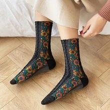 Носки хлопковые в ретро стиле женские утепленные повседневные
