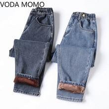 Harem Pants Jeans Women Streetwear Loose Blue High-Waist Plus-Size Mom Casual Fleece
