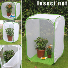 Foldable Insect Habitat Cage Seedling Plant Light Transmission Net Tent Greenhouse Multi Purpose Herramientas Dropshipping-V12