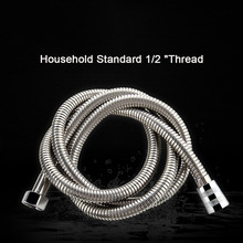2019 Hot Sale Plumbing Hoses Flexible Hose 1.5m Shower Hoses Stainless Steel Flexible Tube Encryption Pipe Fro Bathroom bathroom stainless flexible hose silver hand shower hose 1 5m 2 0m bath water inlet pipe plumbing hoses tuyau de douche