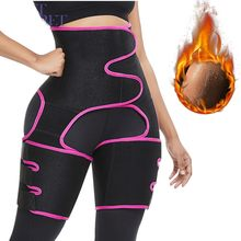 WAIST SECRET Woman Sweat Thigh Trimmers Leg Shaper Fajas Neoprene Slimming Belt Control Panties Fat Burning Wraps Thermo Belt(China)
