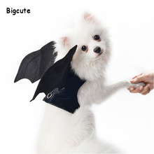 Dog Clothes Halloween Bat Wings Costume For Small Dogs Clothing Christmas Pets Coat Jackets Chihuahua Transform Costumes