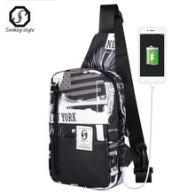 Men's Chest Bags USB charging Fashion Crossbody Bag Anti-theft Men Shoulder Bags teens Casual Travel Chest Waist Pack male(China)