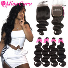 Miss Cara Remy Body Wave With 5x5 Closure Brazilian Hair Weave Bundles 100% Human 3/4