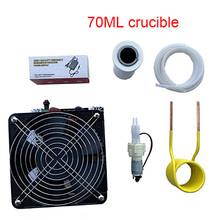 NEW 4000W ZVS Induction Heater High frequency Induction Heating PCB Board Melted Metal + Coil Mayitr+Pump+70/150mL crucible