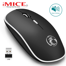 iMice Wireless Mouse Silent Computer 2.4Ghz 1600 DPI Ergonomic Mause Noiseless USB PC Mice Mute for Laptop