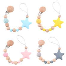 HIPAC Baby Teether Toys Silicone Pacifier Chain Baby #8217 s Molar Toy Anti-Fall Chain Maternal and Kids Supplies Children #8217 s Oral Care cheap Single loaded CN(Origin) Latex Free Nitrosamine Free Phthalate Free BPA Free PVC Free 3-12 months Long Baby Toys Oral care teether