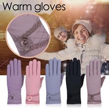 Kaszmirowe wełniane rękawiczki damskie zimowe grube damskie koronkowe róża haftowana rękawiczki wełniane modne kobiece eleganckie miękkie rękawice rękawiczki tanie tanio CN (pochodzenie) CASHMERE COTTON WOMEN