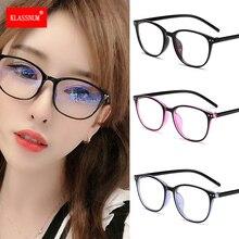 2021 Trends Office Anti Blue Light Oversized Glasses Computer Women Blue Blocking Gaming Retro Round Men Eyeglasses Frame New