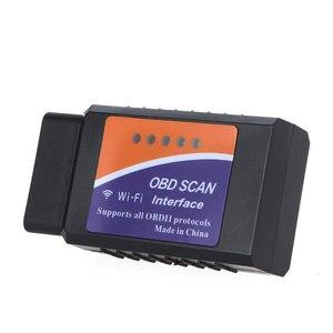 Image 3 - ELM327 V1.5 بلوتوث/Wifi OBD2 V1.5 Elm 327 بلوتوث PIC18F25K80 رقاقة OBD السيارات التشخيص أداة OBDII لالروبوت/IOS/ويندوز