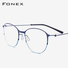 チタン合金眼鏡フレーム女性ヴィンテージラウンド処方近視光学ガラスフレーム男性韓国ネジなし眼鏡 98612