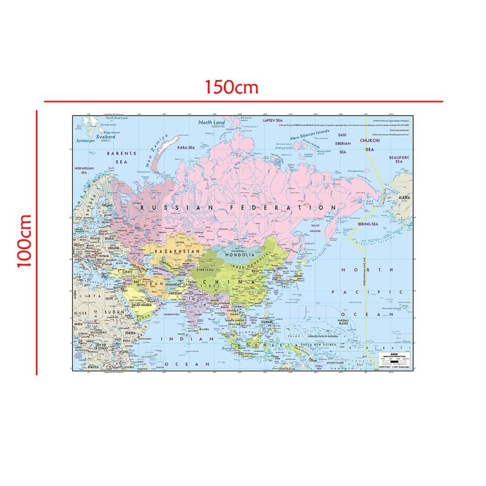 150x100cm Non-woven Waterproof Map Of Asia Mercator Projection Without National Flag For Education