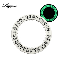 Lugyou Cronos Movement Part Accessories Date Plate Window 3H Full Lum C3 for NH3