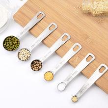Juego de cuchara medidora de acero inoxidable, utensilios de cocina para hornear, café, cuchara para té, conjunto de utensilios para cocina, 6 uds.