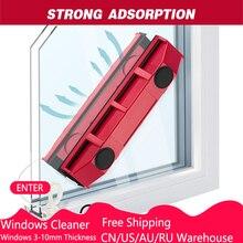 1 шт. магнитный очиститель окон для одного остекления окон 3-10 мм портативное использование инструмент для очистки стекла с тканью для домашнего использования