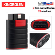 Thinkcar Thinkdiag OBDII Code Reader 15 services Bluetooth Android IOS Scanner obd2 Diagnostic Tool PK easydiag 3 0 golo AP200 cheap KINGBOLEN Latest Russian Portuguese Spanish English Code Readers Scan Tools 0 3kg DC 8-18V 2 free software(1 reset software+1 car or 2 cars or 2 reset)