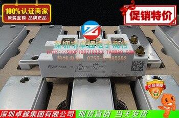 FF100R12RT4 FF75R12RT4 Germany 75A1200V IGBT welder special discount--ZYQJ