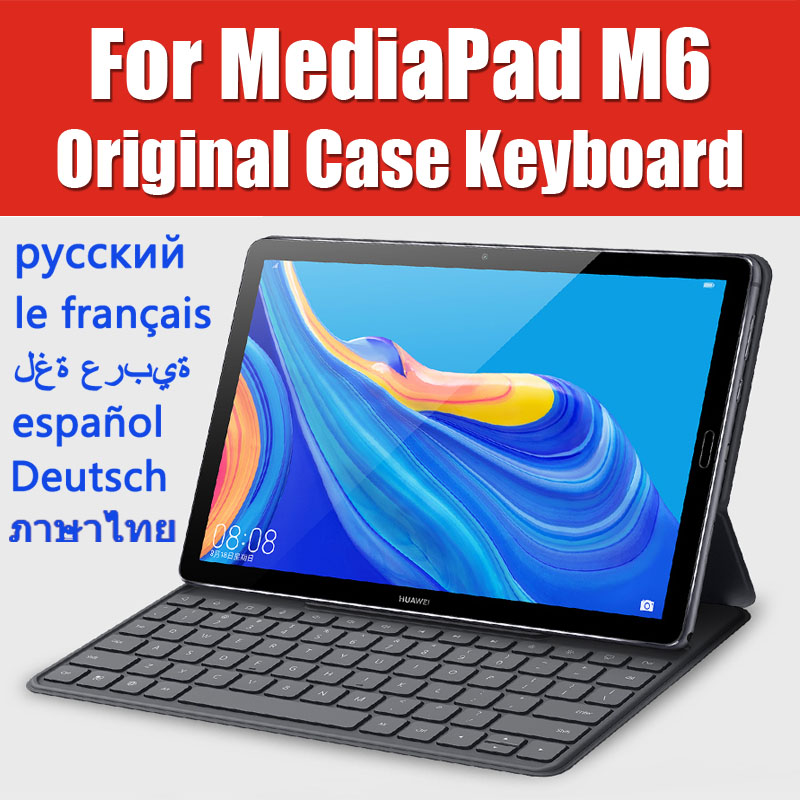 HUAWEI MediaPad M6 Case Keyboard 10.8 Inch Smart Magnetic Keyboard Leather Stand Flip Cover Free Multi Language Sticker
