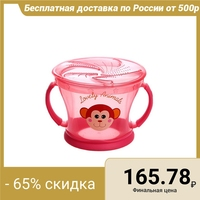 Baby food storage container, non spill, pink