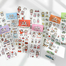 2 Pcs\ Pack PVC Stationery Sticker Cute Afternoon Tea Series Cartoon  Plant Scrapbooking Bullet Journal Travel Diary Stickers