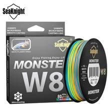 Seaknight marca ms w8 multi-color 8 fios pe linha de pesca 300m 500m 15 20 30 40 50 80 100lb linhas trançadas lisas pesca da carpa