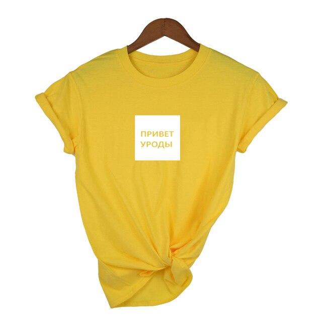 Female T-shirt Russian Inscription Hi Freaks T Shirt Vogue Tee Shirt Harajuku Kawaii Summer Tumblr Quotes Tshirt Streetwear 3