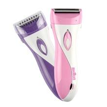 Painless Electric [Ms] Razor Private Place Portable Fashion Leg Hair Bikini Arm Abs Pink Purple Washable Rechargeable Razor цена 2017