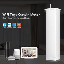 Smart Curtain Motor Intelligent Wifi For Smart Home Device Wireless Remote Control Via Mi smart life Home APP,curtain track