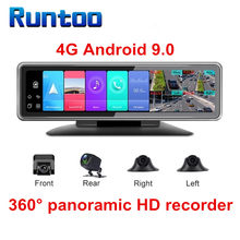 4G Android 9.0 Car DVR Camera Dash Cam Auto Video Recorder 360 Panaromic Camera Rear View Mirror 4CHs WiFi ADAS GPS Navigation
