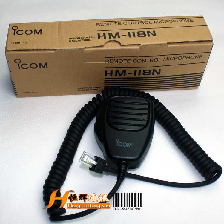 Icom HM-195GB VHF COMMAND MIC IV f/ IC-M400BB IC-M24G/23G IC-M506 IC-M605 -  Max Marine Electronics